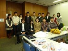 山田みきブログ-教育とキャリア